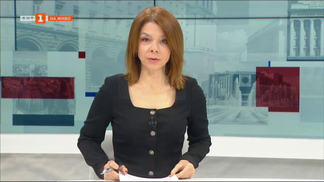 Българската позиция за преговорите на Северна Македония с ЕС