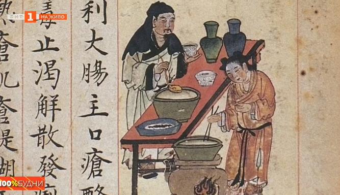Как древните хора са се справяли с пандемиите
