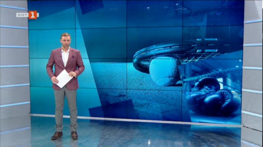 Спортна емисия, 20:50 – 16 ноември 2020 г.