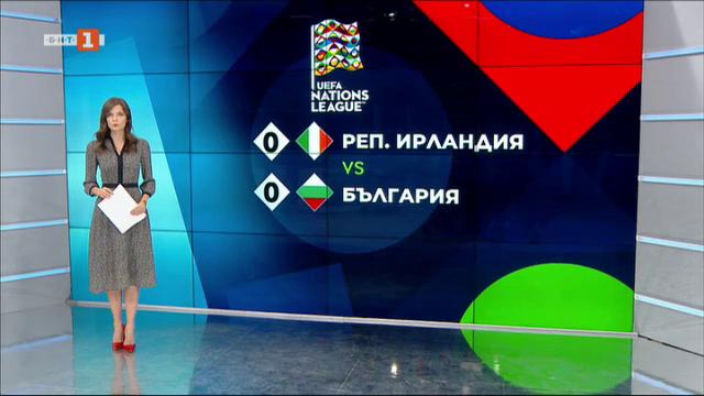 Спортна емисия, 20:50 – 19 ноември 2020 г.