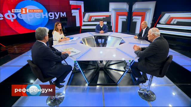 Трябва ли България да подкрепи започването на преговори на Северна Македония с ЕС?