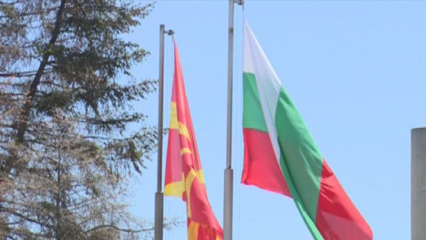 Ще дадем ли зелена светлина на Северна Македония за преговори с ЕС?