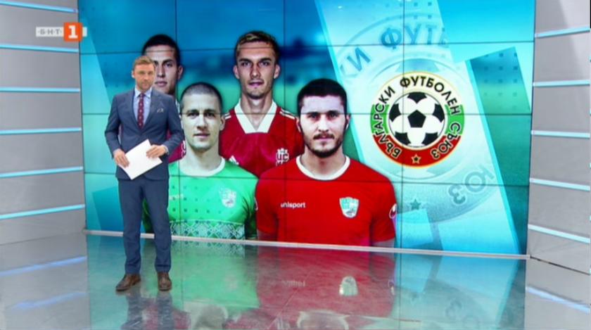 Спортна емисия, 20:50 – 13 ноември 2020 г.