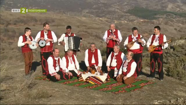 Пазители на традициите - избрано - 7.11.2020г.