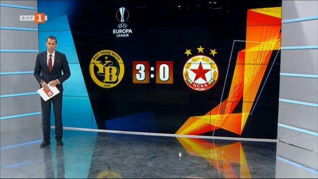 Спортна емисия, 20:50 – 6 ноември 2020 г.