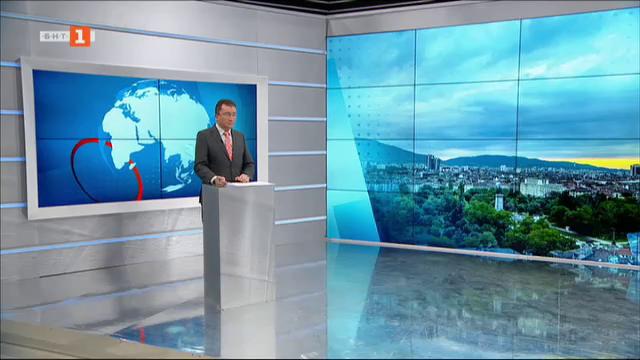 Новини на турски език, емисия – 16 ноември 2020 г.