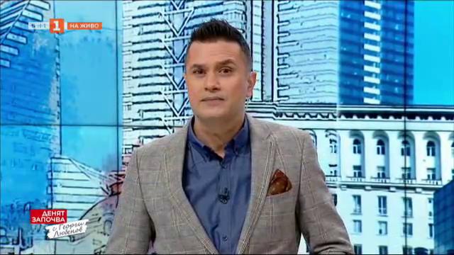 Политици в кризисна ситуация - Вежди Рашидов и Антон Кутев