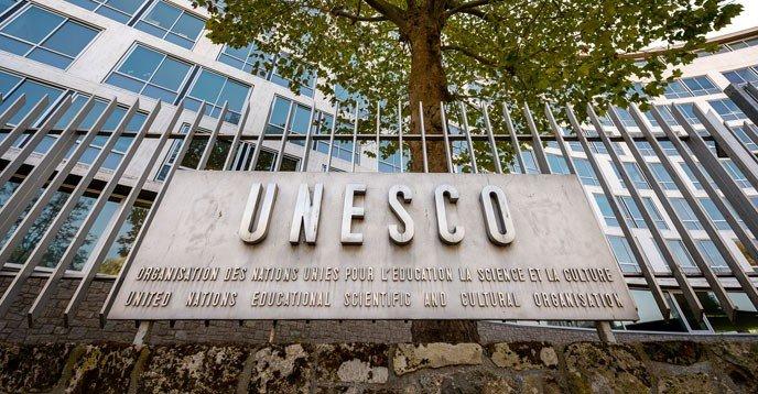 75 години от учредяването на Световната организация за култура и образование ЮНЕСКО