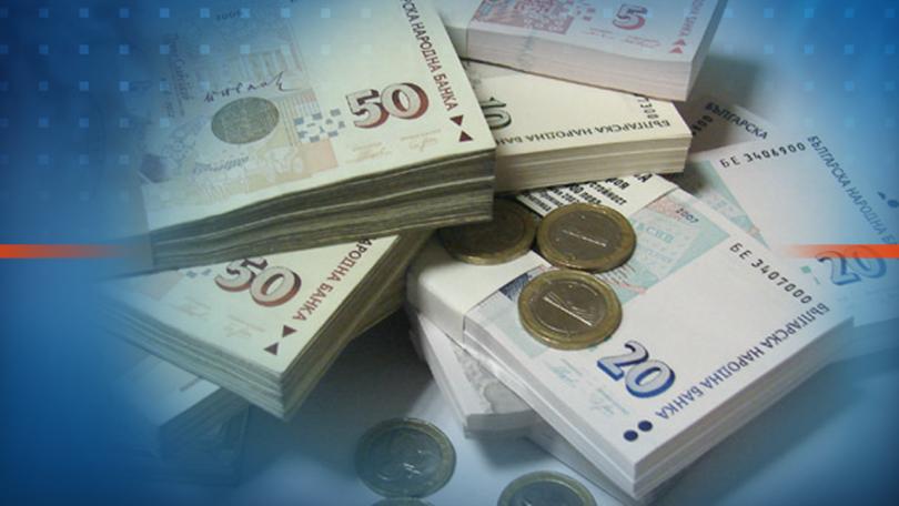 Разпределение и управление на заложените средства през 2021 година