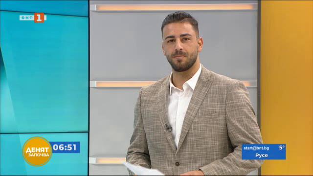 Спортна емисия, 6:50 – 19 ноември 2020 г.