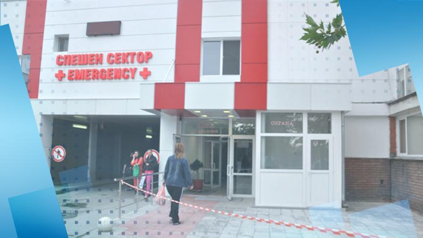 Разследват смъртта на двамата пациенти, починали в болница в Пловдив