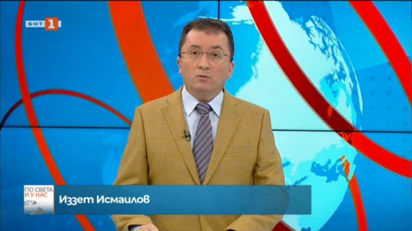 Новини на турски език, емисия – 19 ноември 2020 г.