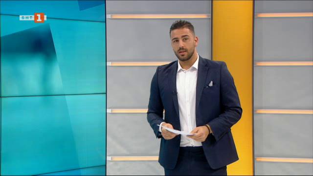 Спортна емисия, 6:45 – 9 ноември 2020 г.