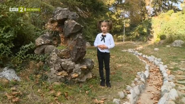 Послание за национална гордост и любов към родината от 5-годишната Любомира