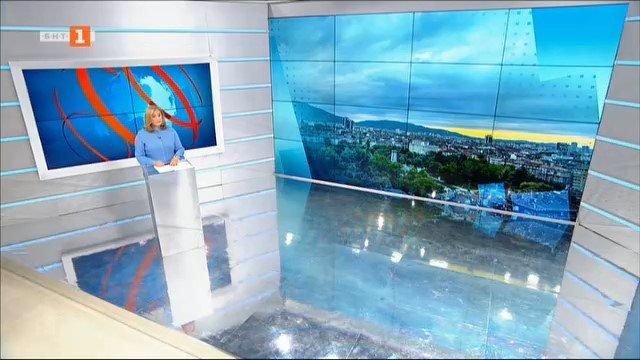 Новини на турски език, емисия – 10 ноември 2020 г.