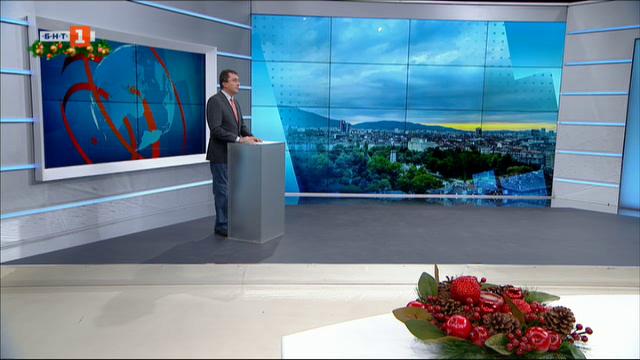Новини на турски език, емисия – 7 декември 2020 г.
