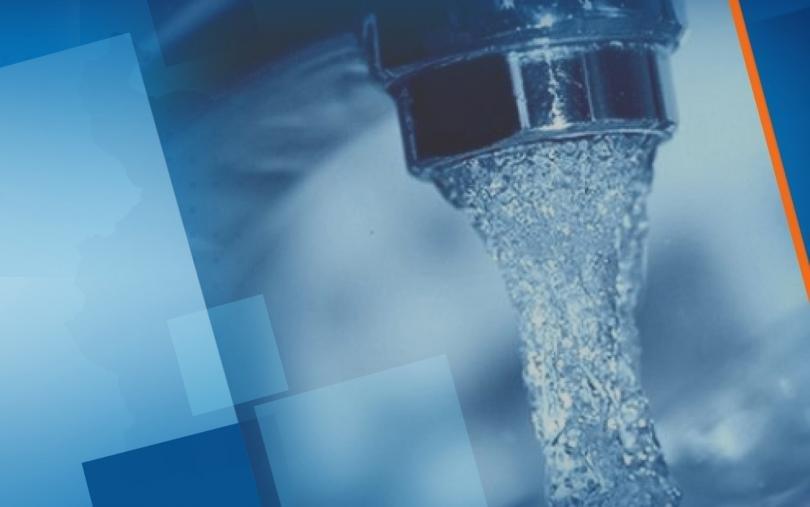 Каква цена на водата ще плащаме и колко са течовете в системата?