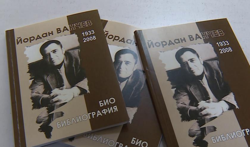 Нови факти за живота и публикациите на историка Йордан Ванчев