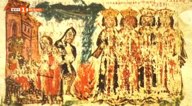 Четиримата царе с името Петър