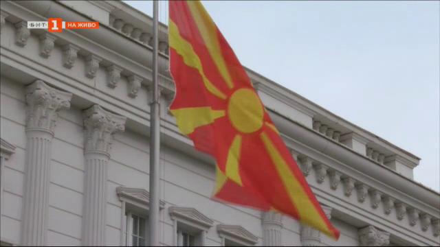 Политическите знаци, които идват от Скопие - коментар на журналиста Любчо Нешков