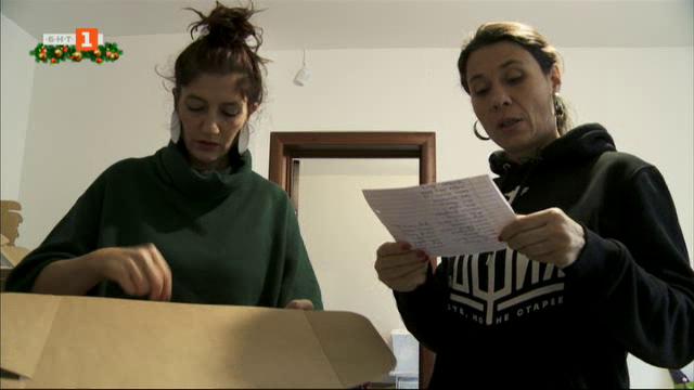 """Елисавета и Красимира, които създават социалното предприятие """"Оле мале"""""""