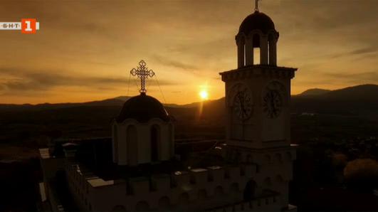 """Манастир """"Св. Великомъченик Георги Победоносец"""""""
