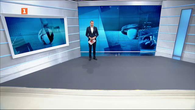 Спортна емисия, 12:25– 30 ноември 2020 г.