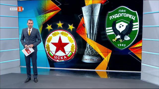 Спортна емисия, 20:50 – 2 декември 2020 г.