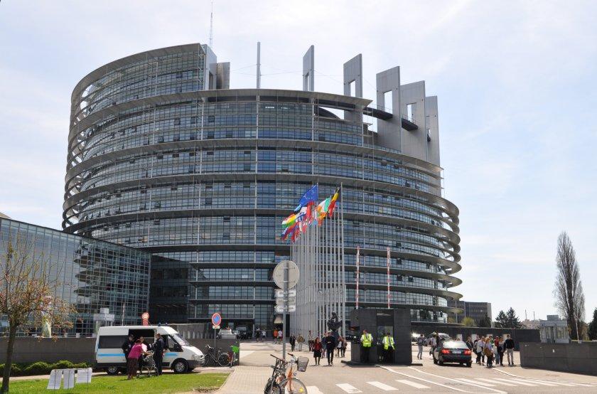 Българската дипломация в Страсбург - посланик Мария Спасова