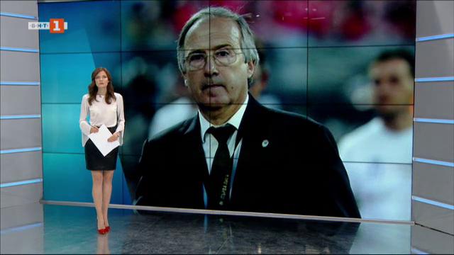 Спортна емисия, 20:50 – 22 ноември 2020 г.