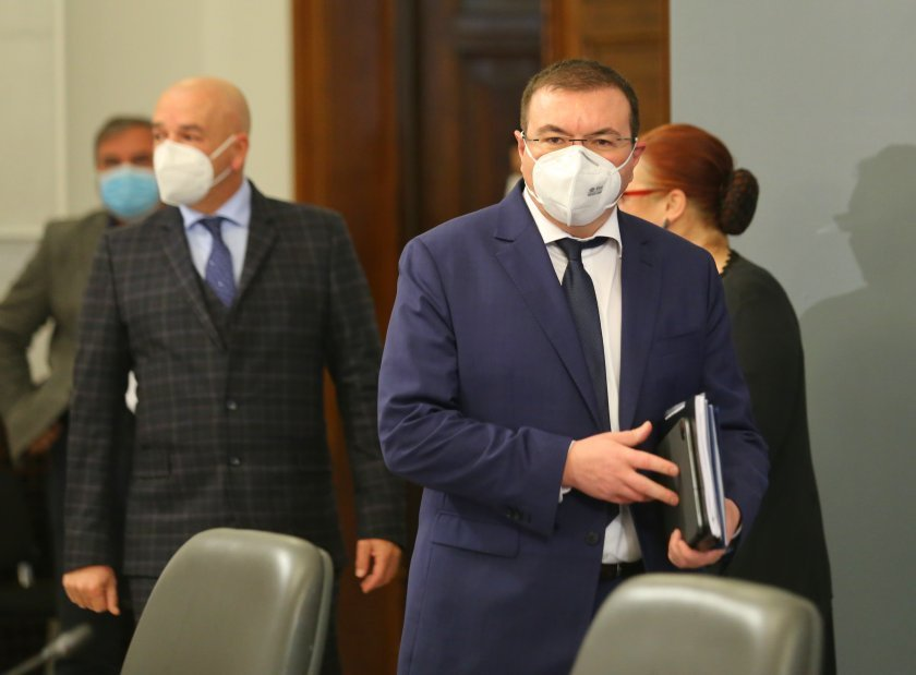 Bulgaria's government adopted national pandemic preparedness plan