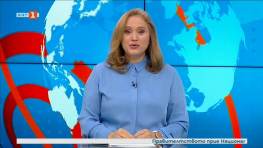 Новини на турски език, емисия – 4 декември 2020 г.