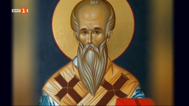 Делото на Св. Климент Охридски и патронният празник на Алма матер