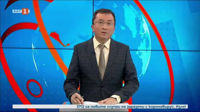 Новини на турски език, емисия – 26 ноември 2020 г.