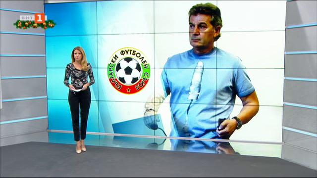 Спортна емисия, 20:50 – 6 декември 2020 г.