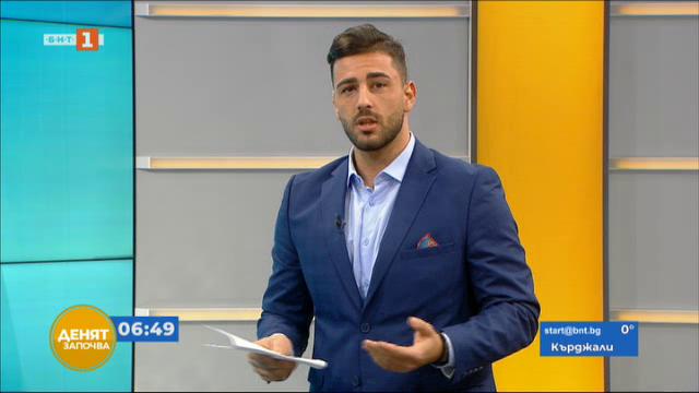 Спортна емисия, 6:45 – 4 декември 2020 г.