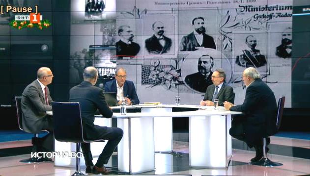 Юристите в управлението на България след Освобождението