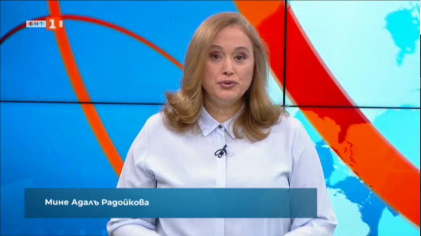 Новини на турски език, емисия – 2 декември 2020 г.