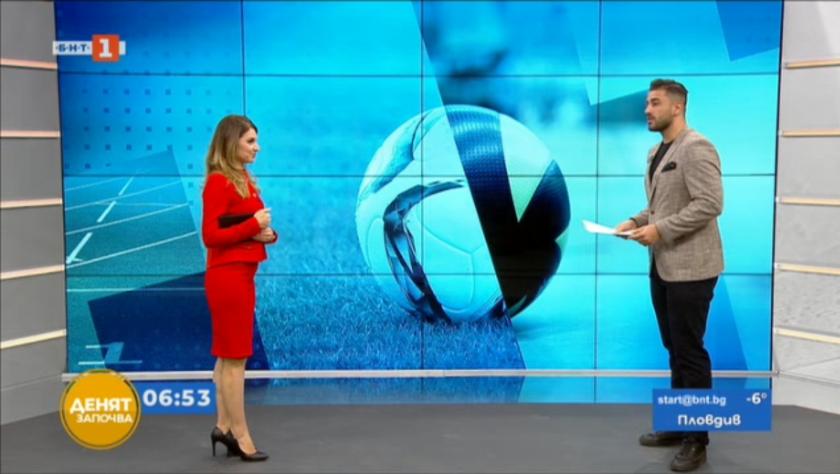 Спортна емисия, 6:45 – 3 декември 2020 г.