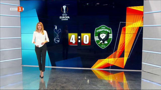 Спортна емисия, 12:30 – 27 ноември 2020 г.