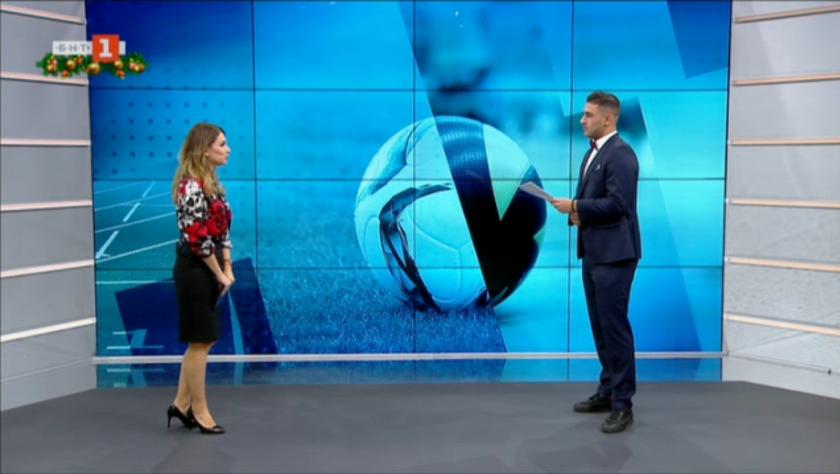 Спортна емисия, 6:45 – 8 декември 2020 г.