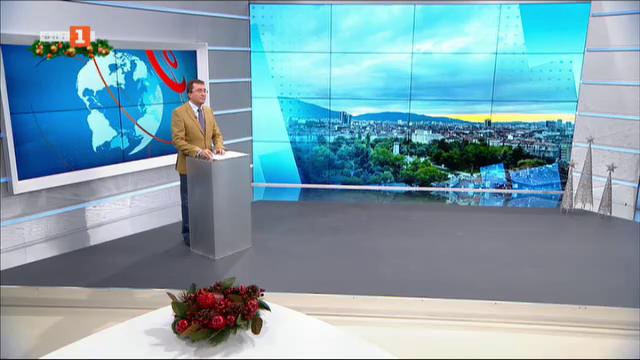 Новини на турски език, емисия – 9 декември 2020 г.