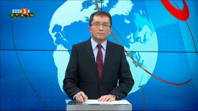 Новини на турски език, емисия – 16 декември 2020 г.