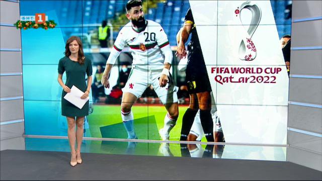 Спортна емисия, 20:50 – 8 декември 2020 г.