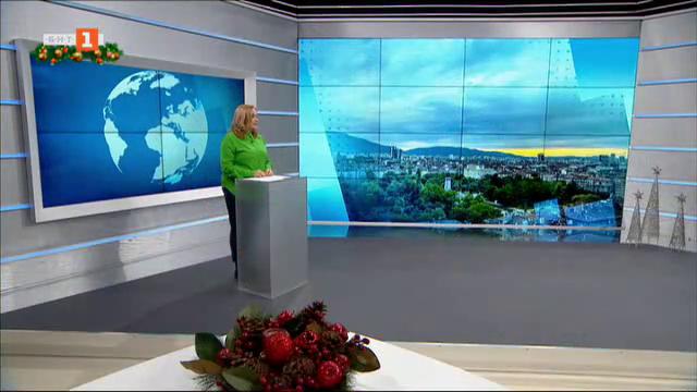 Новини на турски език, емисия – 10 декември 2020 г.