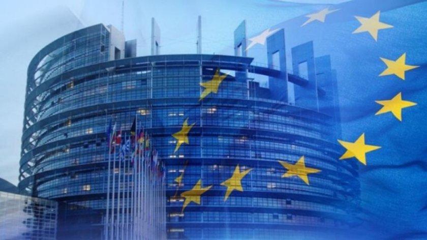 Бюджетът на ЕС за следващите 7 години