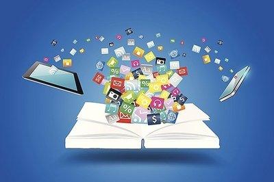 EС подготвя ново законодателство за дигиталните пазари