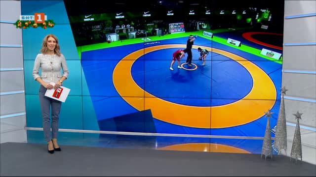 Спортна емисия, 12:30 – 16 декември 2020 г.