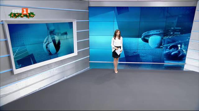 Спортна емисия, 12:25 – 12 декември 2020 г.