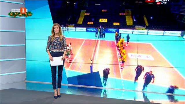 Спортна емисия, 12:25 – 20 декември 2020 г.